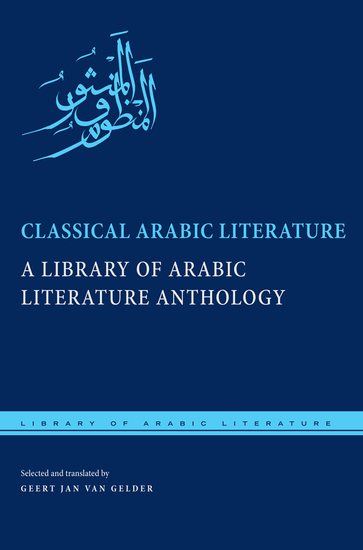 Classical Arabic Literature - A Library of Arabic Literature Anthology - cover