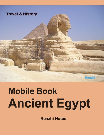 Mobile Book Ancient Egypt - cover