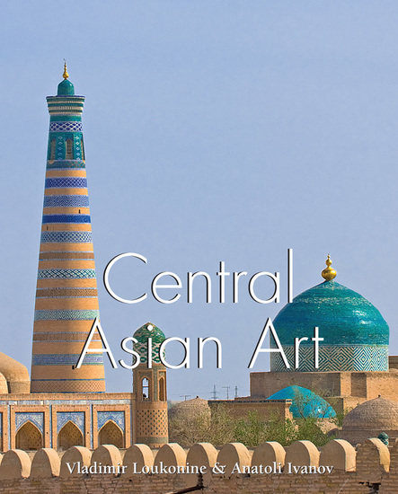 Central Asian Art - cover
