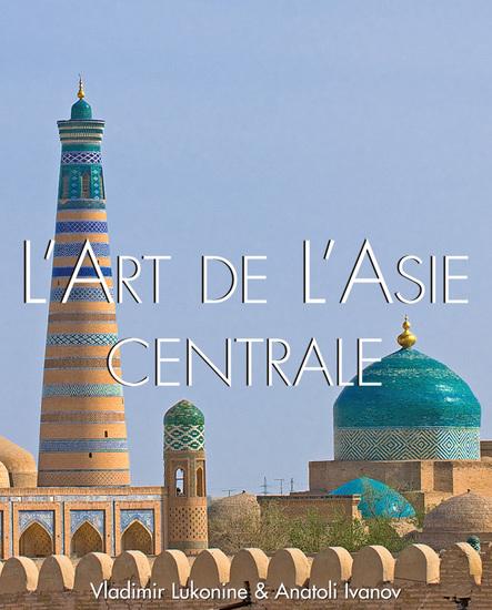 L'art de l'Asie Centrale - cover