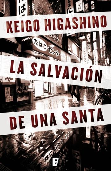 La salvación de una Santa - cover