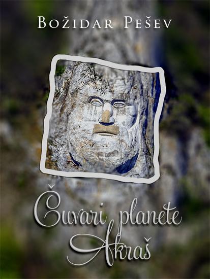 Čuvari planete Akraš - cover