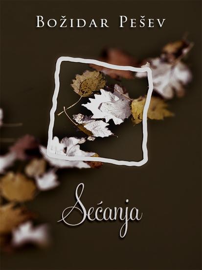 Sećanja - cover