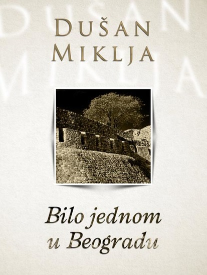 Bilo jednom u Beogradu - cover