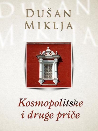 Kosmopolitske i druge priče - cover
