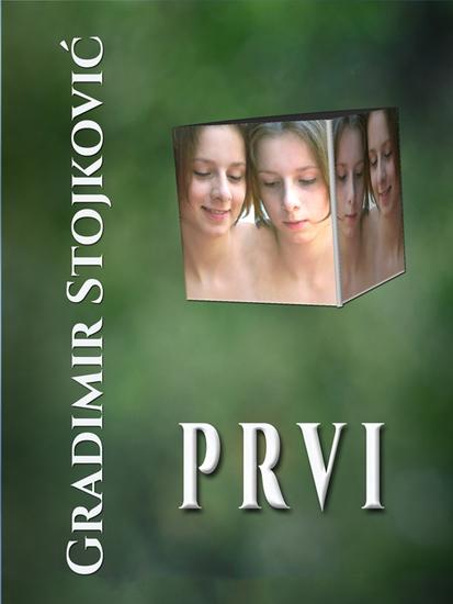 Prvi - cover