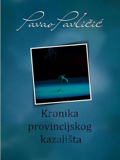 Kronika provincijskog kazališta - cover