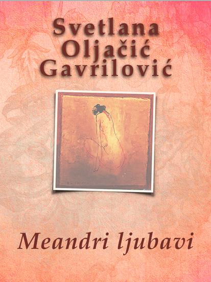 Meandri ljubavi - cover