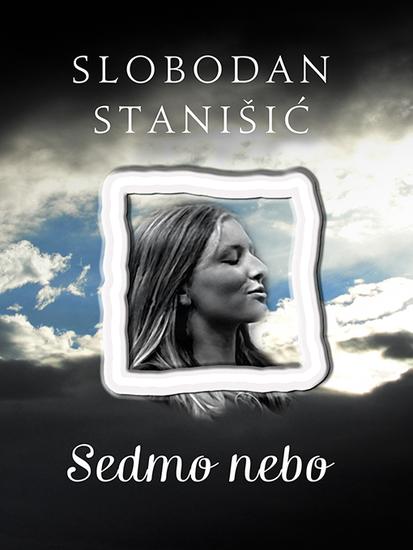 Sedmo nebo (Strniša Lipić #2) - cover