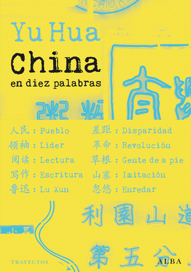 China en diez palabras - cover