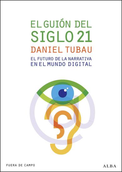 El guión del siglo 21 - cover