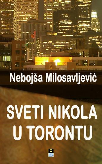 Sveti nikola u torontu - cover