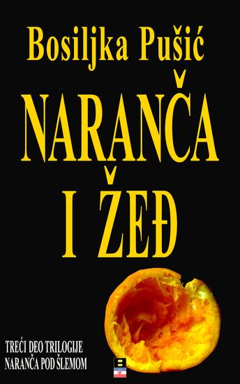 Naranca i zedj - cover