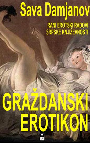 Grazdanski erotikon - cover