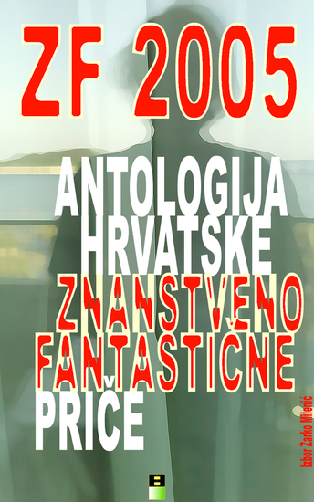 Zf 2005 - cover