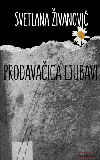 Prodavacica ljubavi - cover