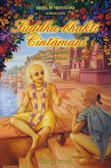 Suddha-bhakti-cintāmaṇi - The Touchstone of Pure Devotional Service - cover