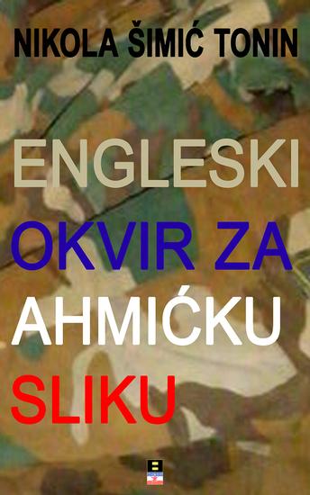 Engleski okvir za ahmicku sliku - cover