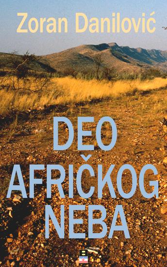 Deo africkog neba - cover