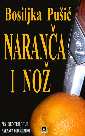Naranca i noz - cover