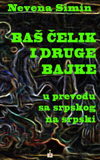 Bas celik i druge bajke - cover