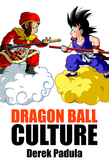 Dragon Ball Culture Volume 1 - Origin - cover