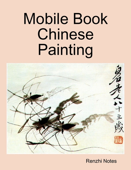 Mobile Book Chinese Painting - cover