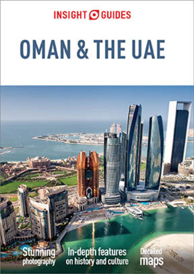 Insight Guides Oman & the UAE (Travel Guide eBook) - cover