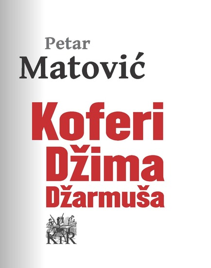 Koferi Džima Džarmuša - cover
