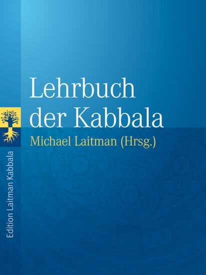 Lehrbuch der Kabbala - cover