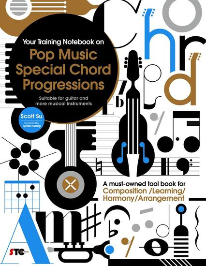 Your Training Notebook On Pop Music Special Chord Progressions - cover