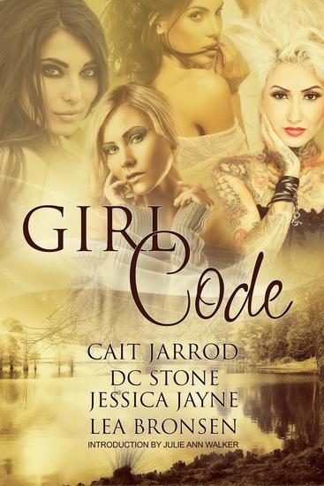Girl Code - cover